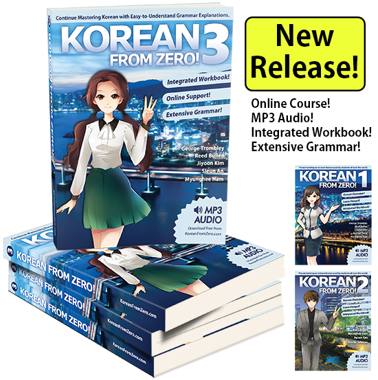 Basic Korean Language Book