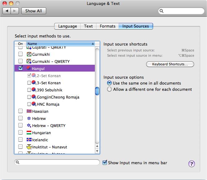 Selecting Korean Language on Mac OS X