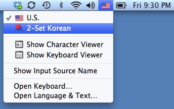 Select Korean IME on the Toolbar